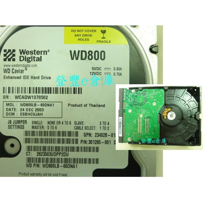 【登豐e倉庫】 F698 WD800LB-60DNA1 80G IDE 電源過熱 救資料 硬碟冒煙