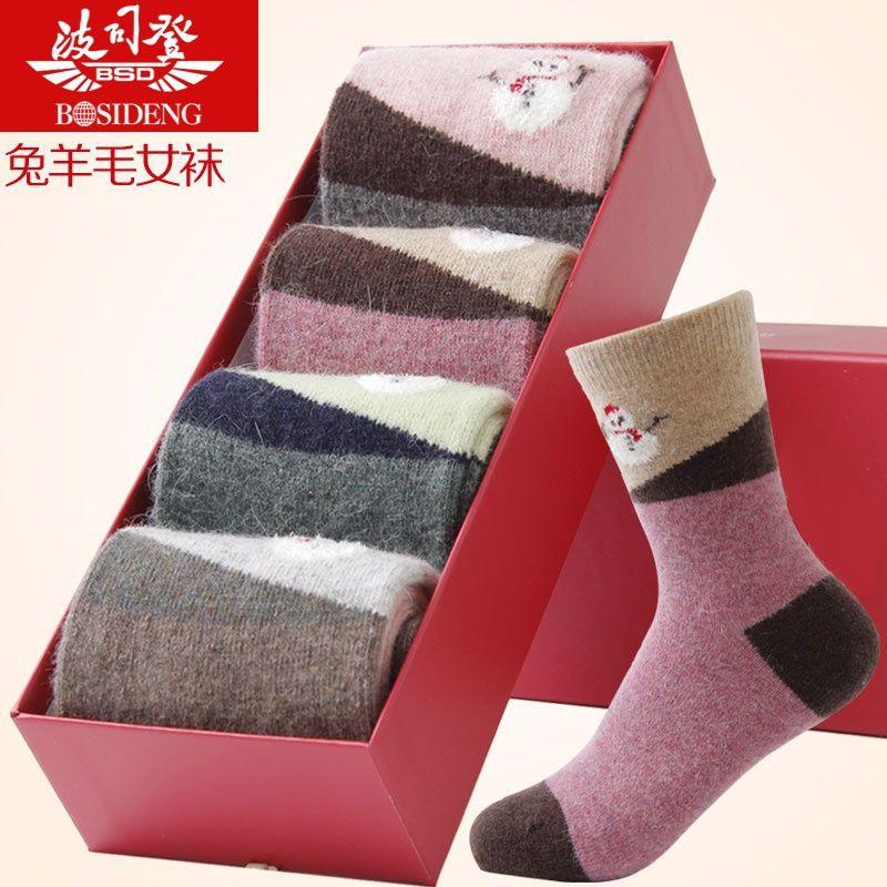 波司登女兔羊毛襪秋冬季加厚保暖襪防臭女襪高筒棉襪長筒兔羊毛襪
