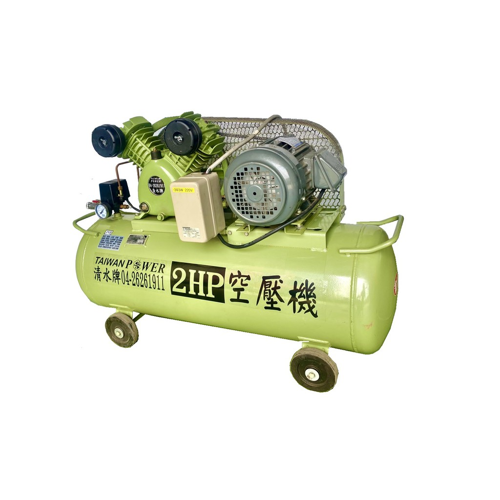 TAIWAN POWER清水牌 中古天鵝牌 SWAN 1HP往復式三相空壓機 皮帶式空壓機空氣壓縮機 序號21437