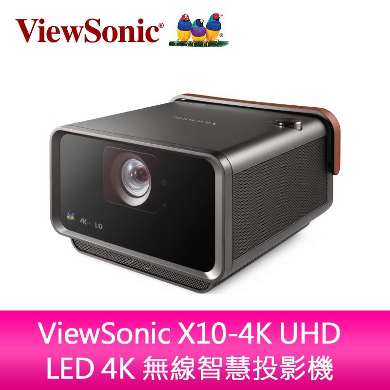 【妮可3C】ViewSonic X10-4K UHD LED 4K 無線智慧投影機  公司貨保固3年