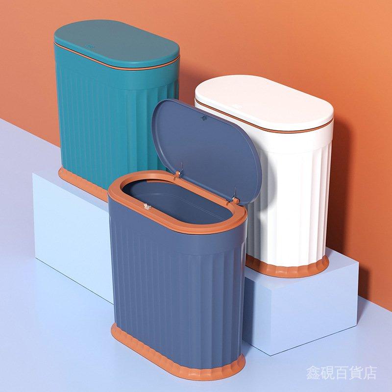 【中國大陸現貨-免運 折扣】現貨熱賣垃圾桶ins垃圾桶家用客廳創意帶蓋廚房廁所衛生間按壓彈蓋式窄縫筒大號