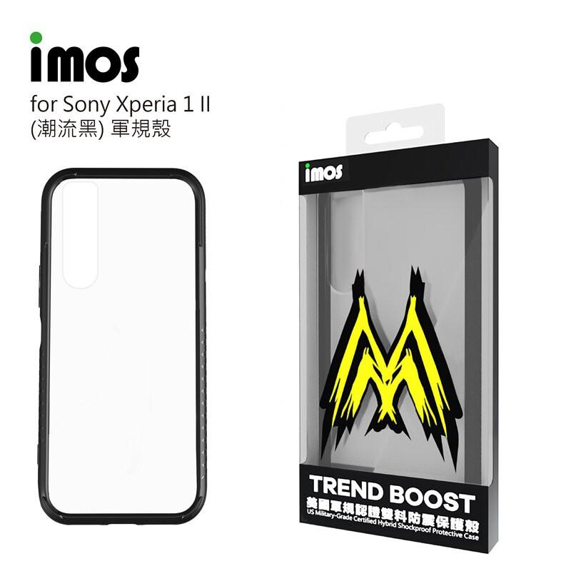 imos SONY Xperia 1 II M系列 美國軍規認證雙料防震保護殼-潮流黑