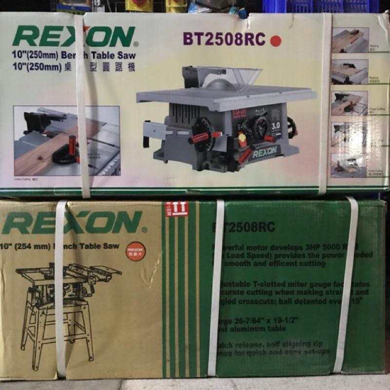 {TOM} 力山 REXON BT2508RC JT2502R 桌上型圓鋸機 簡配 全配 圓鋸機 鋸台