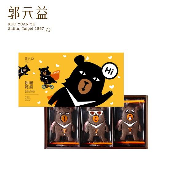 【郭元益】喔熊OhBear 餅乾(12片/盒)/ (1件2盒)