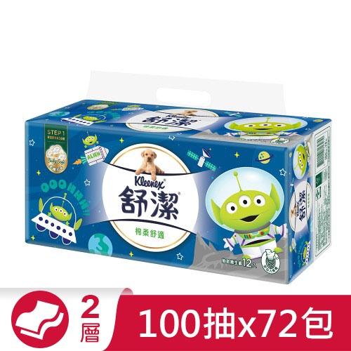 舒潔迪士尼棉柔舒適抽取式衛生紙100抽72包(箱)【愛買】