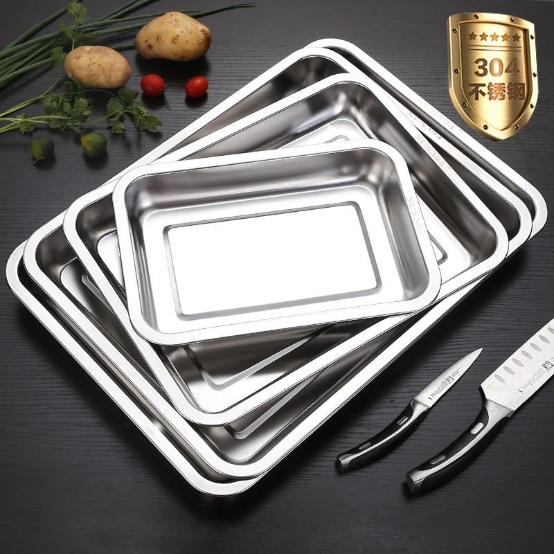 👍304不銹鋼方盤 燒烤盤 蒸飯盤👍 現貨 304不銹鋼盤子長 方形 托盤 燒烤盤 商用餐盤蒸飯盤深方盤烤魚盤家用