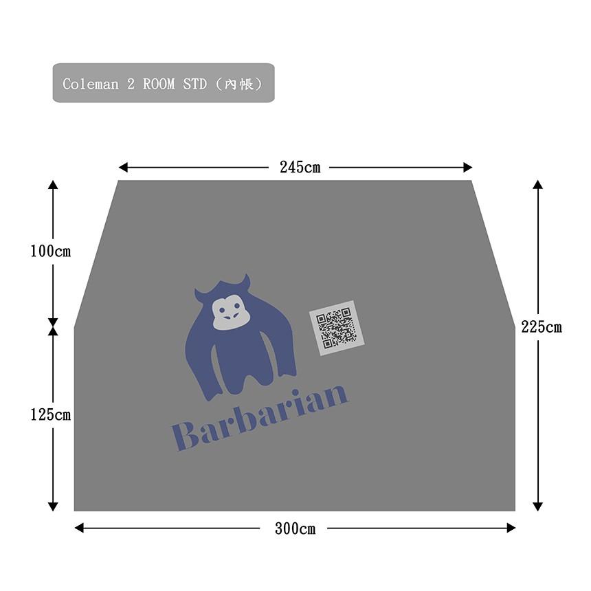 【可機洗】Coleman 2-ROOM STD 六邊形睡帳專用地墊