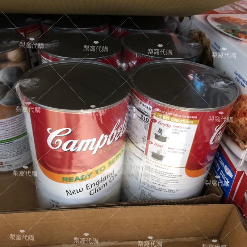 好市多代購 美國Campbell's 新英倫蛤蜊濃湯2入裝