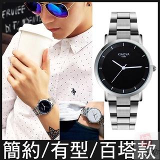 優選《時尚手錶》石英錶 男錶 女錶 時尚手錶 禮物 非三環錶 三眼錶 G-SHOCK CASIO 卡西歐 機械錶 臺中市