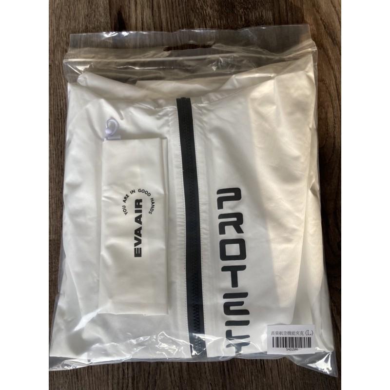 全新 長榮航空機能防護夾克 成人尺寸(L)買就送 長榮航空 x Furla 過夜包 1個