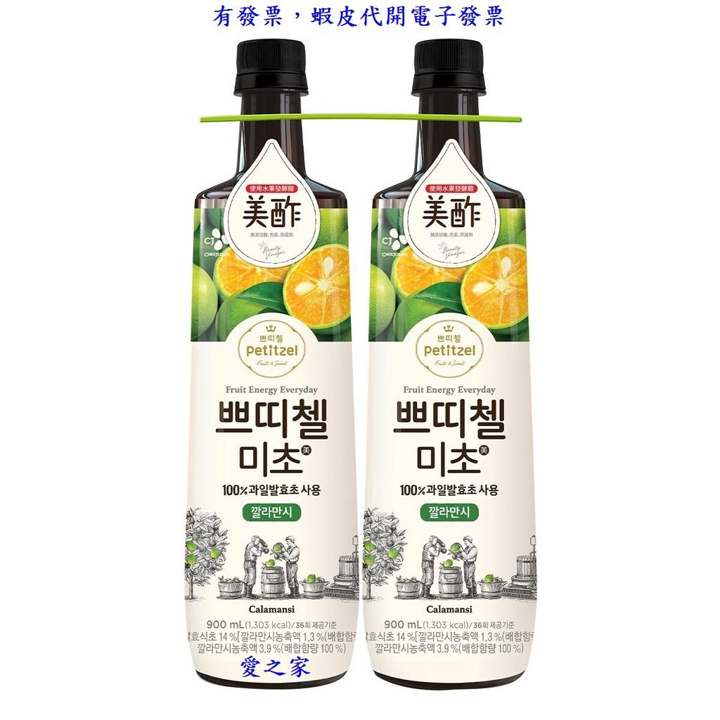 ~!好市多線上代購(宅配免運) #132305 Petitzel 金桔風味醋濃縮飲品 900毫升X2瓶