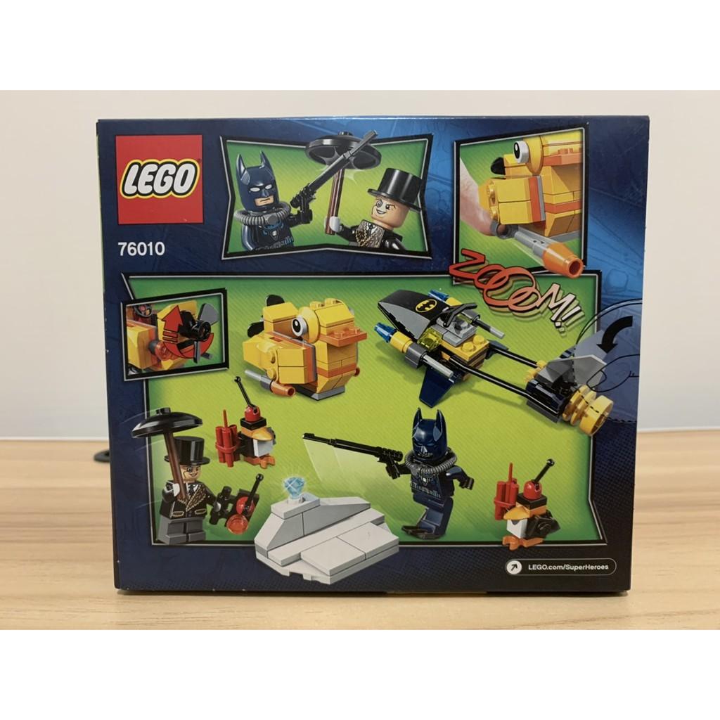 沒時間寄送,高雄面交價,[全新未拆] LEGO 76010