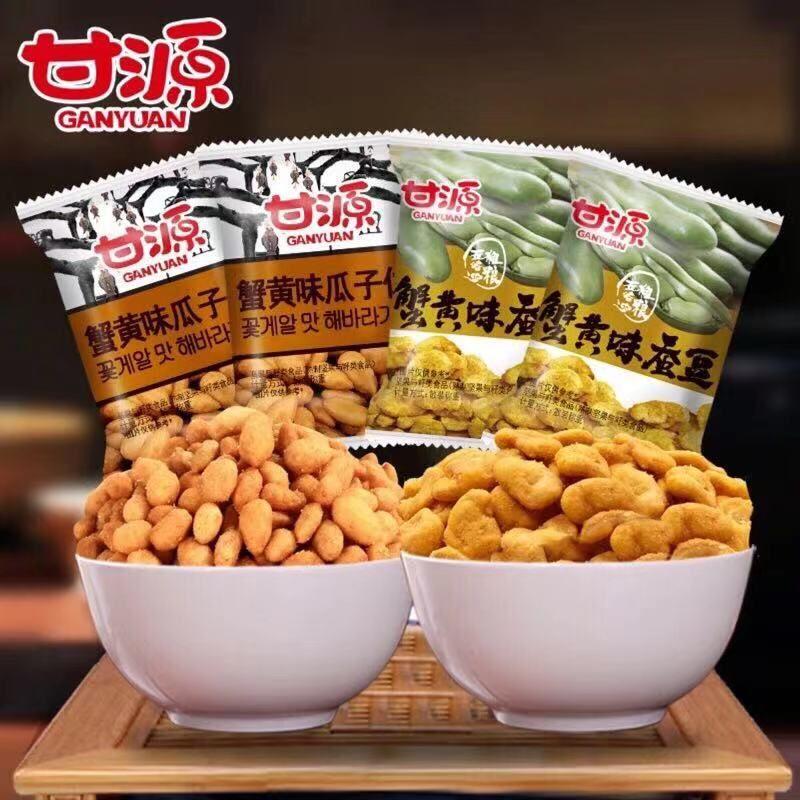 超🔥台灣出貨 甘源牌 蟹黃味瓜子 蟹黃味蠶豆 500g 隨身34-36小包