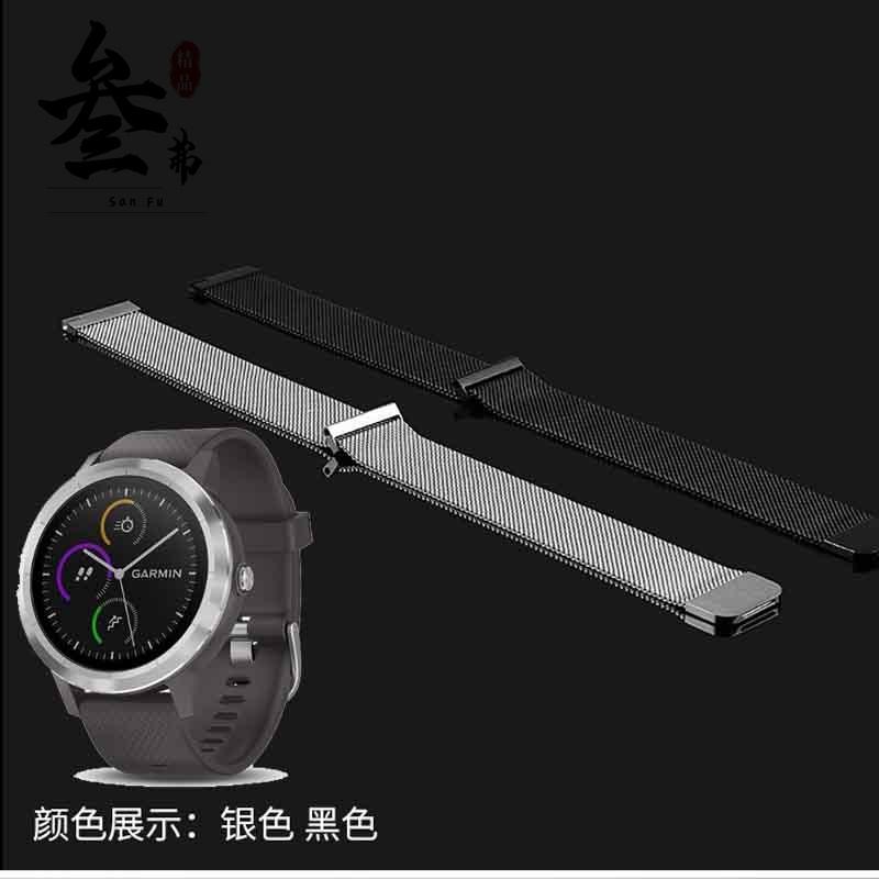 Garmin Vivolife悠遊卡智慧手錶金屬錶帶 不鏽鋼錶帶 佳明 venu 手錶 米蘭磁吸腕帶叁弗精品