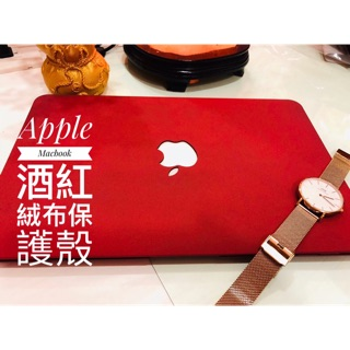 🍎Apple MacBook🍎Air Pro retina 11/ 12/ 13/ 15吋 酒紅絨布保護殼 筆電殼 蘋果 台北市