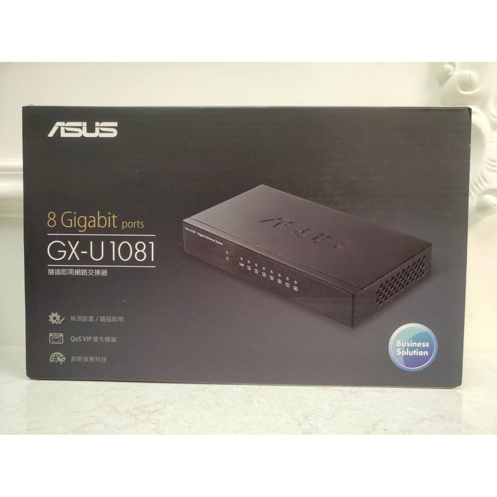 【CCA】華碩 ASUS GX-U1081 8埠 Gigabit 交換器