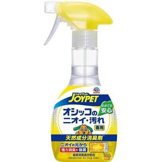 【寵物GO】日本製 JOYPET 寵物專用 綠茶消臭成份 消臭清潔噴霧 270ml 新北市