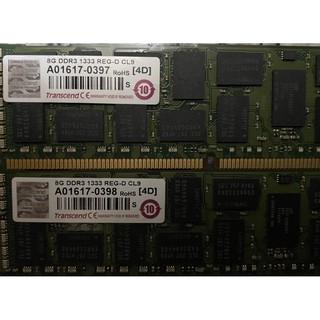 創見8g DDR3 1333 REG-D CL9記憶體 伺服器用 臺北市