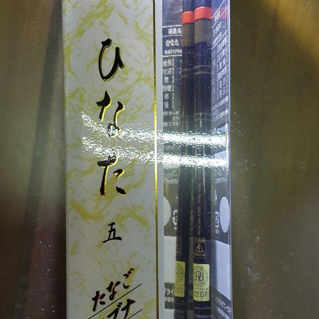 【JP】 日本 DAIWA ひなた HINATA 5尺 小鮒竿。釣蝦竿。牛屎鯽  蝦竿  鯽魚竿 蝦梳 南極蝦 筆那打