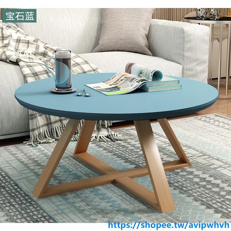 茶幾 北歐 簡約桌子客廳家用實木小茶幾小戶型簡易現代歐式圓形茶桌