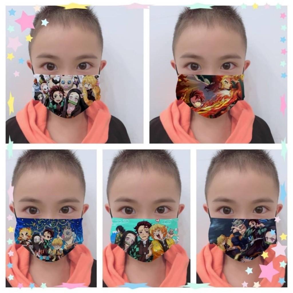 ❤️現貨不用等❤️paT01060【抖音爆款】熱門電影 日本動漫 鬼滅之刃 成人兒童親子款 一次性非醫療用 卡通造型口罩