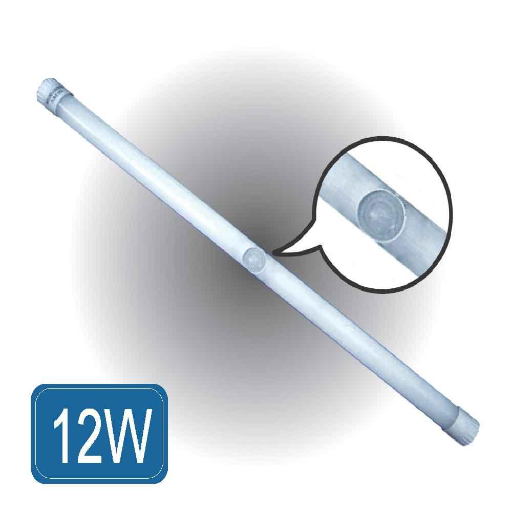 12W兩段式LED感應燈管(T8 4呎)