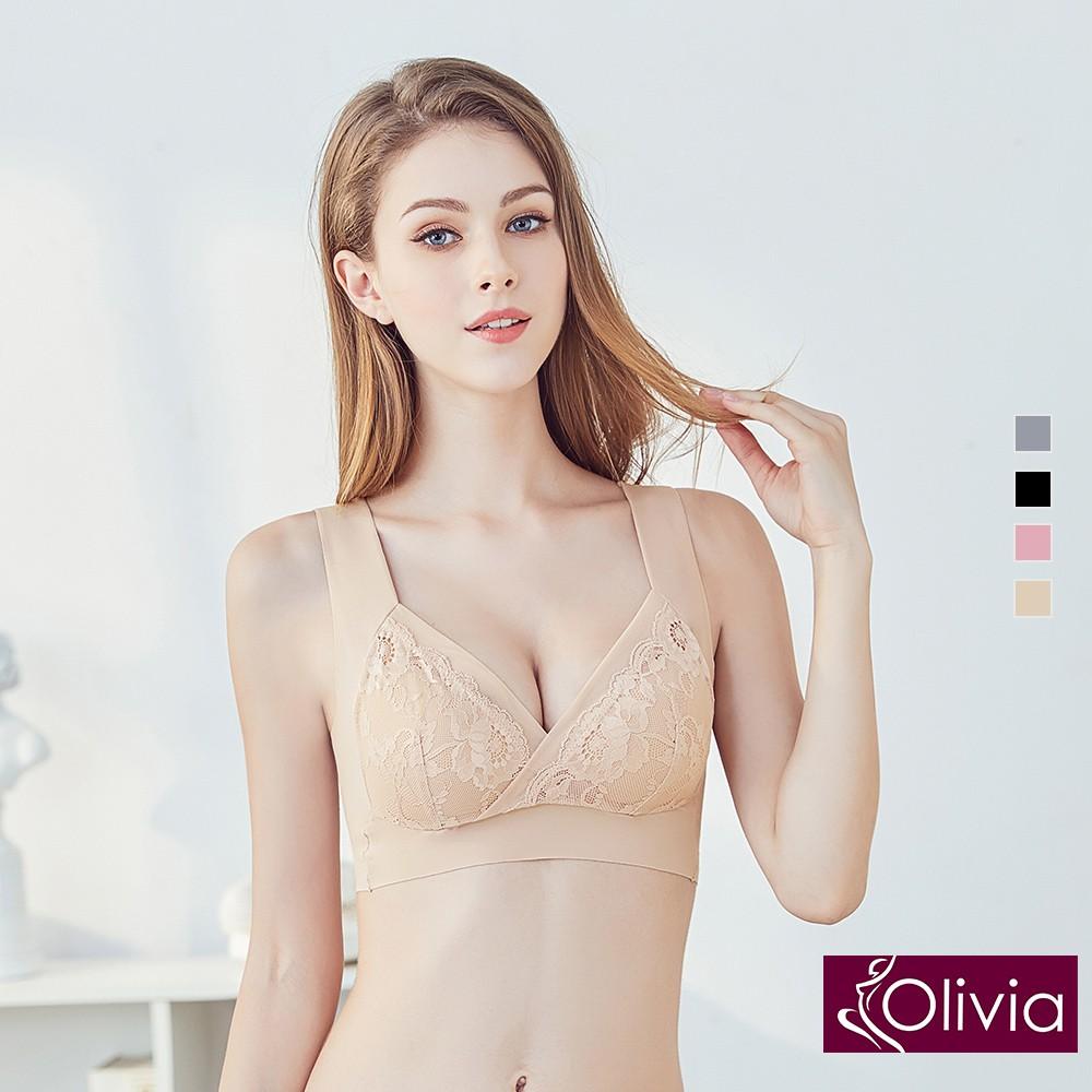 Olivia 無鋼圈浪漫典雅蕾絲美背內衣 -膚色 廠商直送 現貨