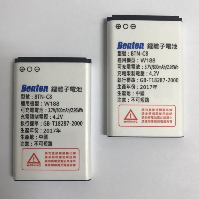 [24H快速出貨]Benten W188 W-198 原廠電池 老人機 電池W600/W900/F24/F28 原廠電池