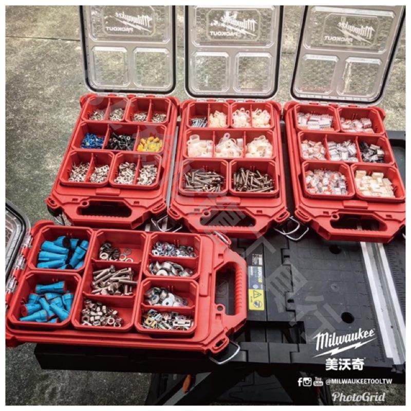 {JSL} 美沃奇 Milwaukee 48-22-8436 配套智能收納箱 配套模組 收納箱盒