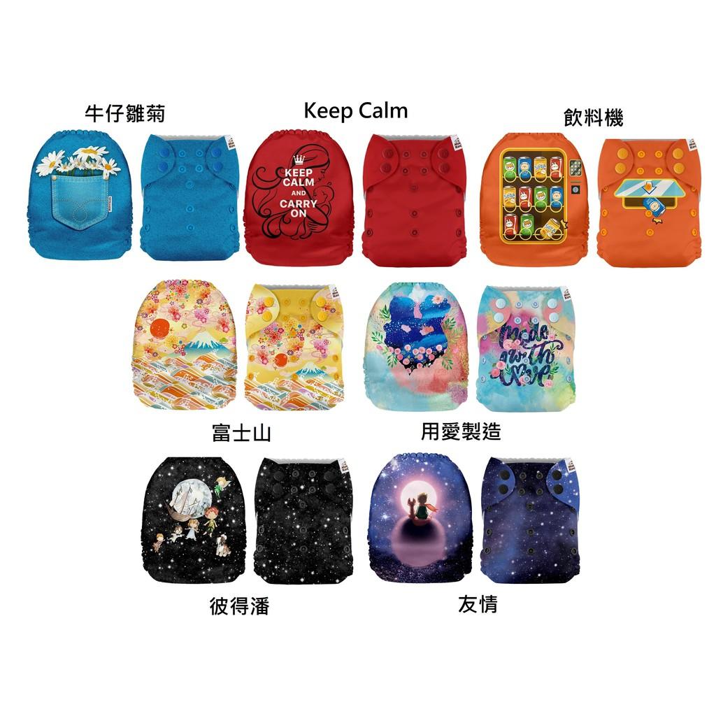 Mama Koala 口袋式布尿布 人生故事 【亞立布尿布】