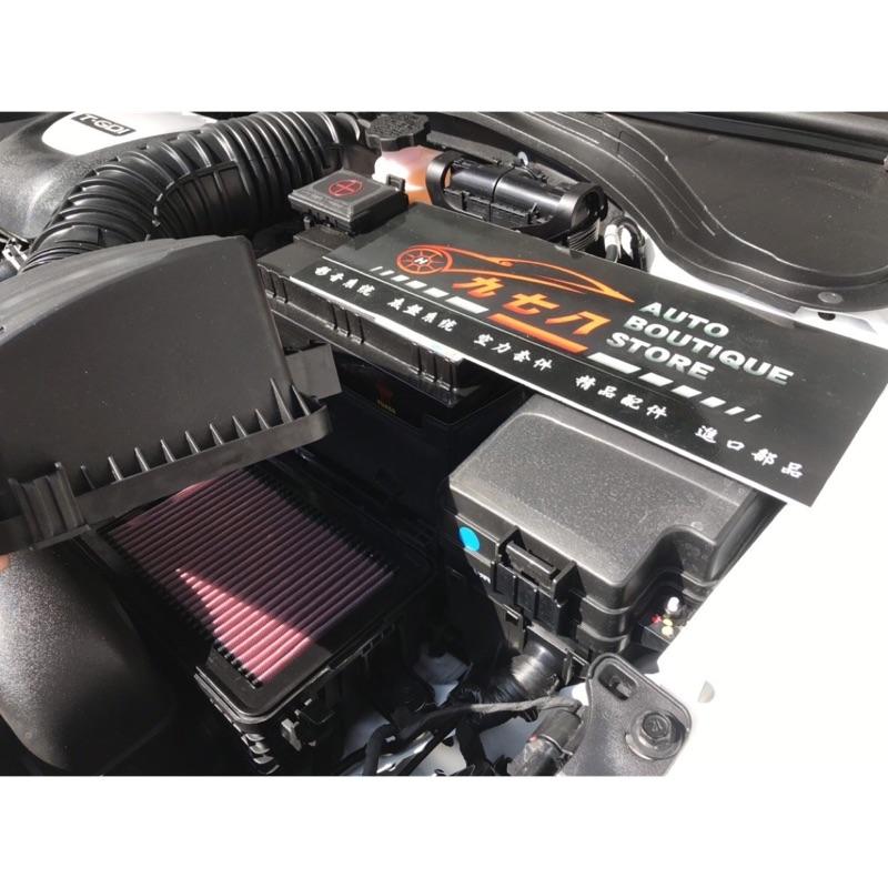 九七八汽車精品🚗現代 18年 ELANTRA Sport 專用 KN高流量進氣濾網 可重複使用 加速更為順暢