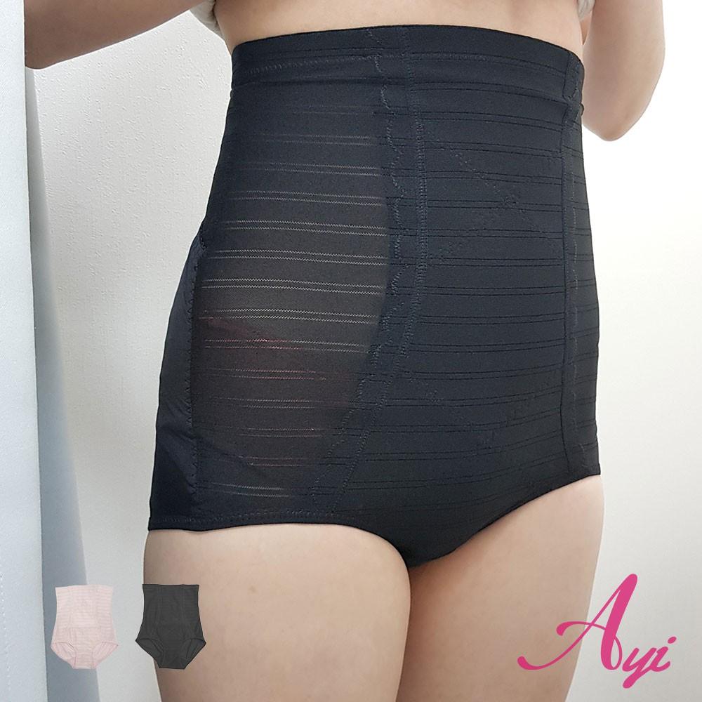 【艾妍內衣】塑身衣 560丹 高腰 立體收腹提臀束褲 M L XL XXL 膚色 黑色 AYI艾妍