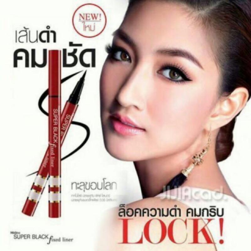 泰國Mistine紅管眼線筆