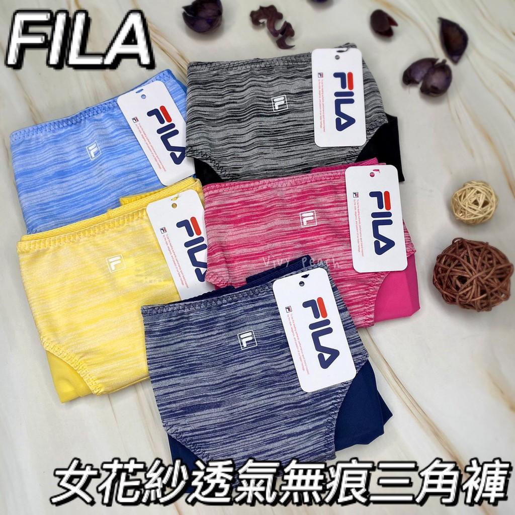 ❤️1889❤️台灣製 FILA 正版 女花紗透氣無痕三角褲 無痕內褲 輕薄 立體剪裁 極致柔感