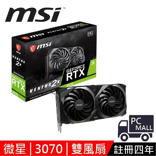 MSI 微星 RTX3070 VENTUS 2X OC 23.2CM RTX3070 顯示卡