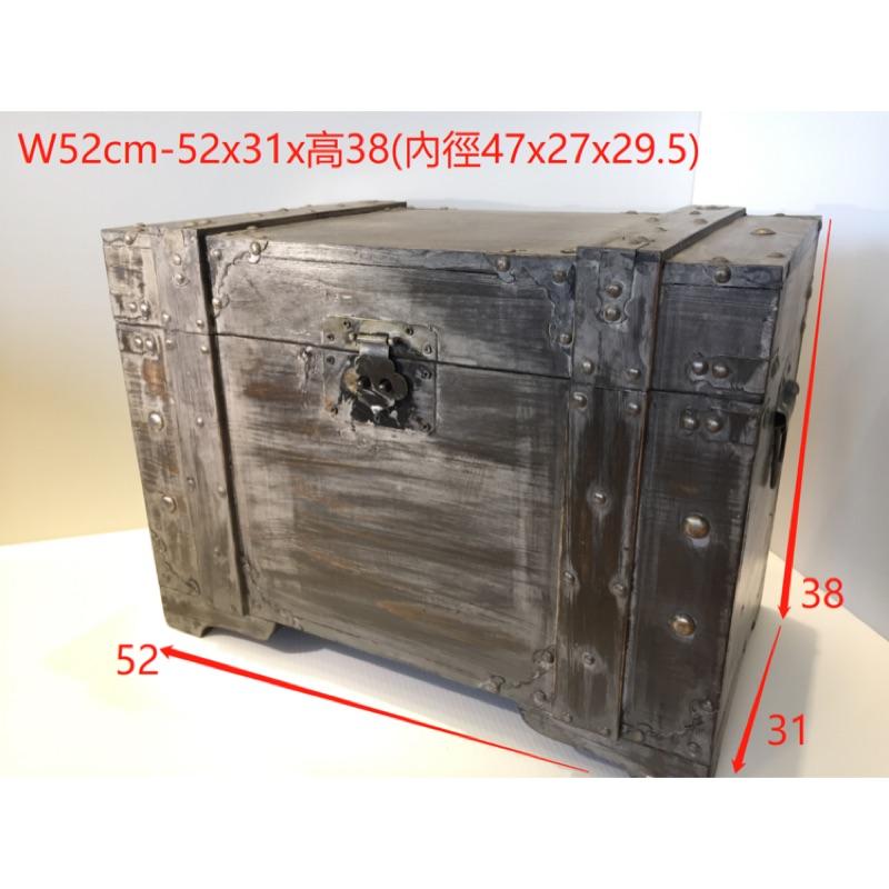 W組仿舊實木款 復古實木百寶箱 收納櫃 茶几邊桌 穿鞋椅 收納箱 工具箱 藏寶箱