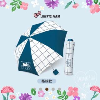 711 Hello Kitty限量晴雨兩用折傘 現貨 不需要點數讓您立即擁有 台北市