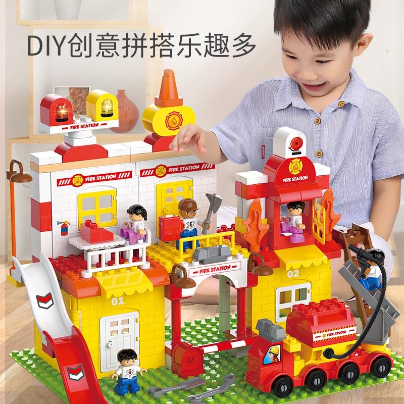 積木城市系列警察局男孩子警系局飛機消防車汽車拼裝益智玩具樂高