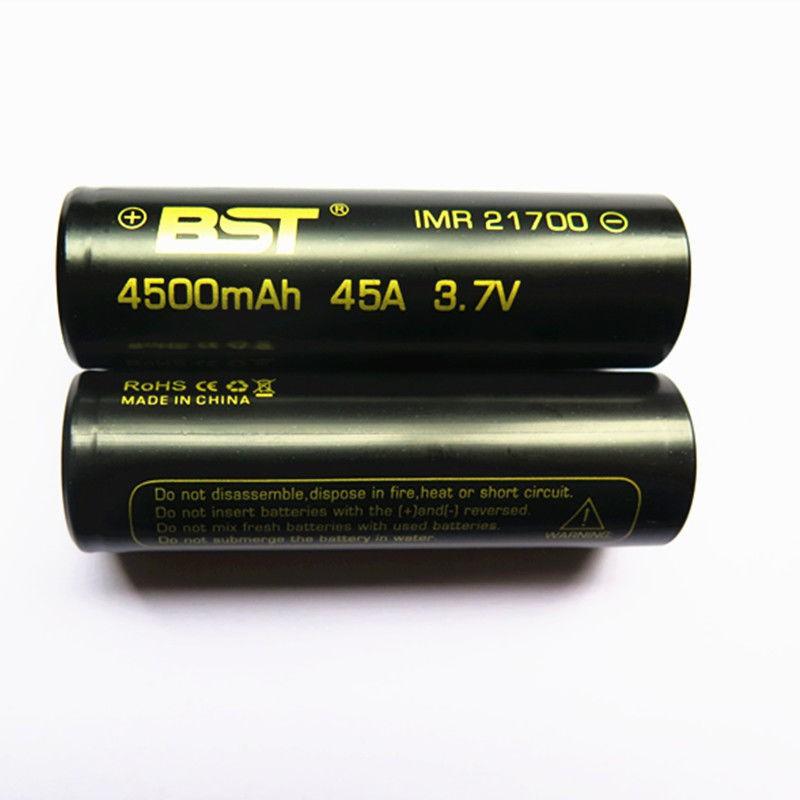 麥酷--正品BST 21700鋰電池高容量4500mAh 45A放電高倍率21700動力電池