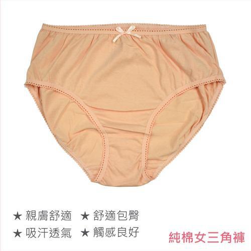 純棉女三角褲(M~XL)【愛買】
