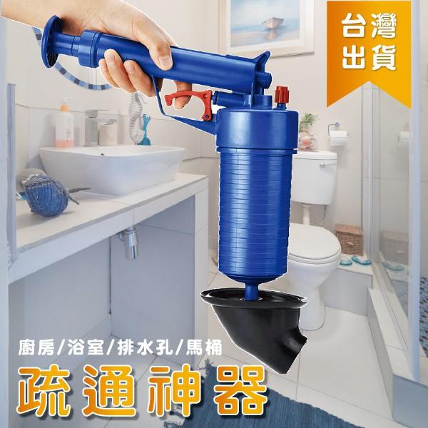 【現貨】排水孔疏通水管通馬桶排水孔一秒通管道抗堵塞神器