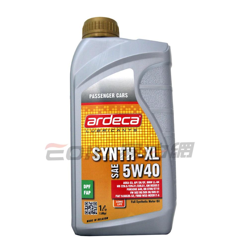 【易油網】ARDECA SYNTH-XL 5W40 C3 全合成機油 汽柴油共用 SN/C3/LL04/dexos 2