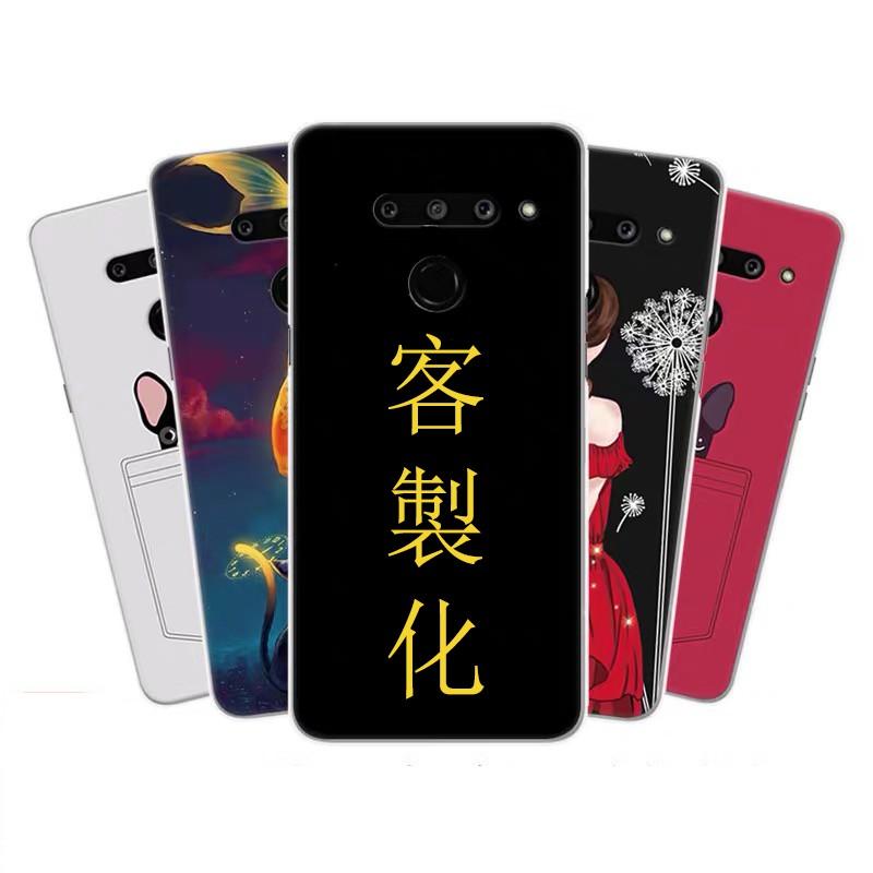 客製化保護殼 LG G6 G8S ThinQ G8X Q60 K61 V60 V30+ V20 Q7手機殼 透明軟殼訂製