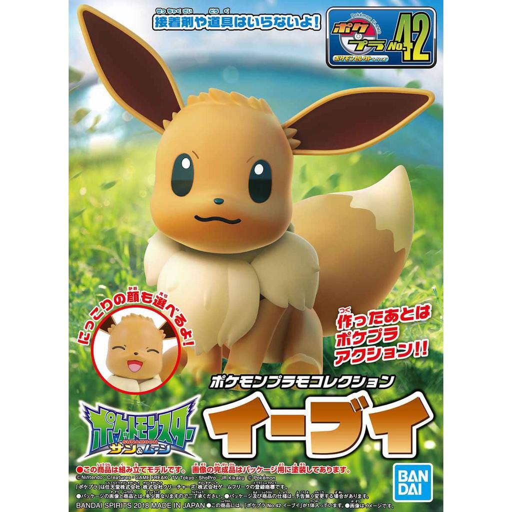 現貨正版萬代BANDAI 精靈寶可夢pokemon神奇寶貝 NO.42 伊布 組裝模型