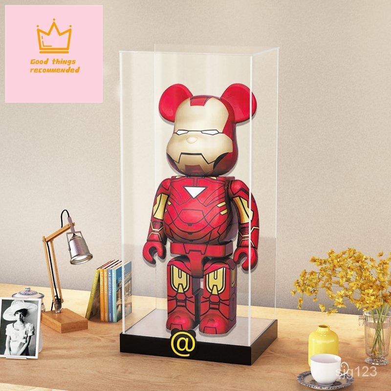 庫柏力克熊 積木熊亞克力展示盒bearbrick1000%公仔 玩具動漫模型收納防塵罩