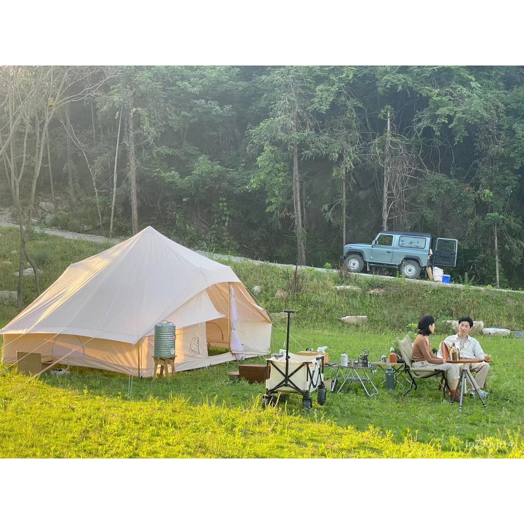 現貨 休閒娛樂裝備  Utgard 13.2 Nordisk大白熊兩室雙門戶外野外露營防水帳篷|Gogogo
