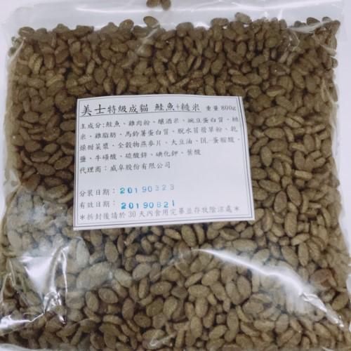 美士 全護營養系列-特級成貓配方 (特級鮭魚+糙米) 17KG