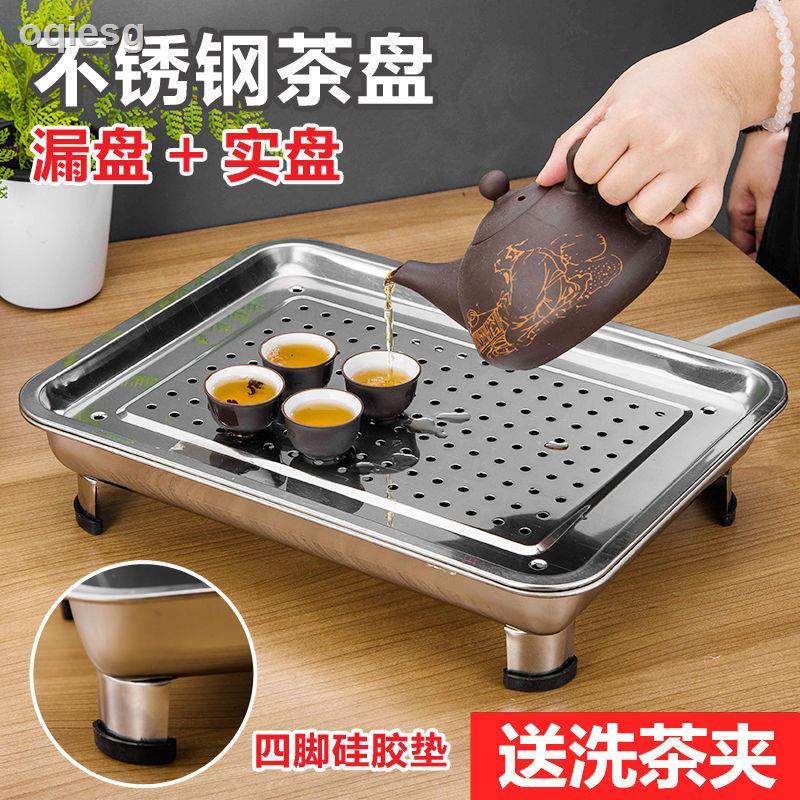 加厚304不銹鋼茶盤家用長方形雙層茶池儲水蓄水水杯托盤餃瀝水盤0