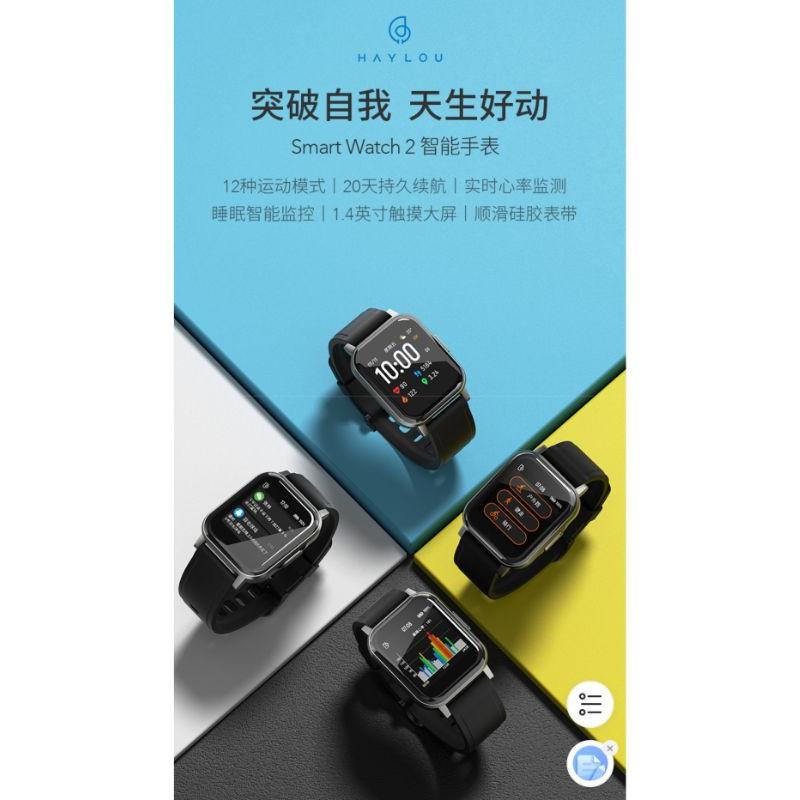 【售完】 Haylou Smart Watch 2 智能手錶 12種運動模式   實際心率監測 watch2