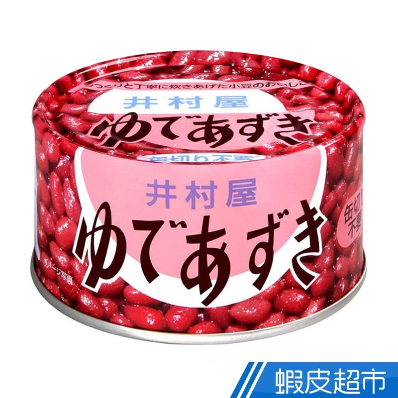 日本 井村屋 紅豆罐 香甜好滋味 現貨 蝦皮直送